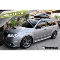 AtuRoad RoofBox Size S2