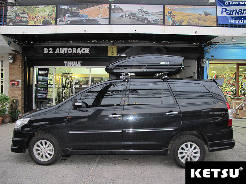 แร็คหลังคา มือสอง pantip ฟอร์จูนเนอร์ กล่องติดหลังคารถ ฟอร์จูนเนอร์roof box twe ดี ไหม ฟอร์จูนเนอร์ ขาย thule roof box มือสอง ฟอร์จูนเนอร์ กระเป๋า หลังคา รถ pantip ฟอร์จูนเนอร์กล่อง เก็บ ของ บน หลังคา รถ thule ฟอร์จูนเนอร์ กล่องหลังคา ฟอร์จูนเนอร์ roof box กล่อง สัมภาระ บน หลังคา ฟอร์จูนเนอร์ขาย roof box มือสอง ฟอร์จูนเนอร์ roofbox twe ดี ไหมฟอร์จูนเนอร์ กล่องเก็บของหลังคารถ ฟอร์จูนเนอร์ roof box ราคา ฟอร์จูนเนอร์ แร็คหลังคา nameka pantip ฟอร์จูนเนอร์กล่องบนหลังคารถ ฟอร์จูนเนอร์ roof box ยี่ห้อไหนดี ฟอร์จูนเนอร์